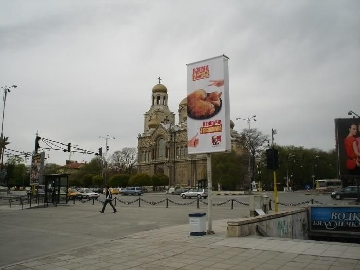 trip-pana-in-bulgaria-varna-22