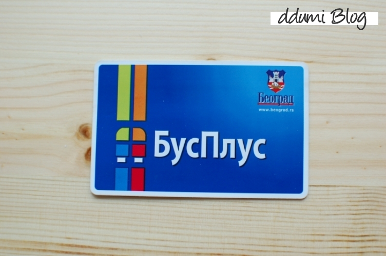 cluj-napoca-belgrade-serbia-07